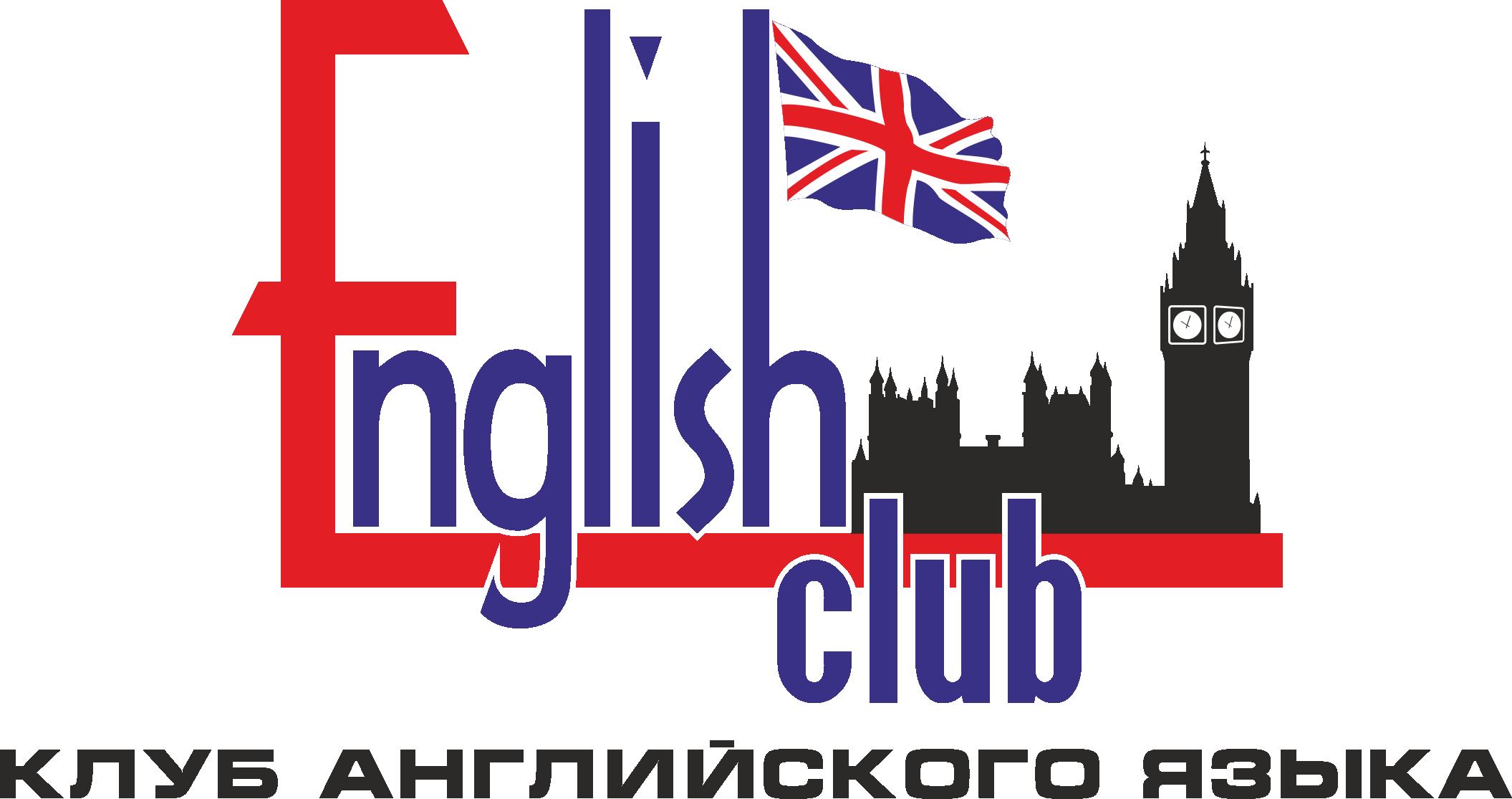 Английский+Французский+Немецкий в Павлограде и Терновке